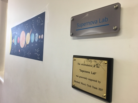 Official Launch of the Supernova Science Lab